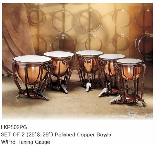 팀파니 LKP502PG  Polished Copper bowl with Pro tuning gauge 콘셀마 미국 1200