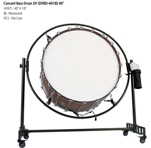 콘서트 DF Concert Bass Drum DFBP-4018 40인치